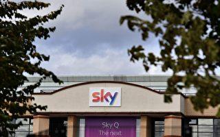 掌控全球媒體之爭 美國Comcast收購英國Sky