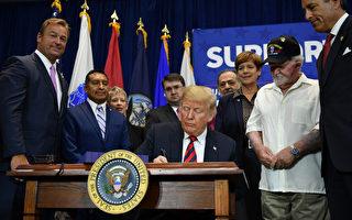 避免政府停摆 川普签署1470亿美元预算案