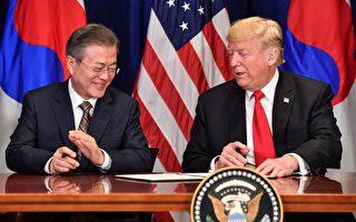 美韩签署新版自贸协定 或明年初生效
