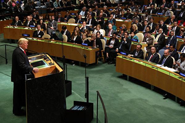川普聯大演講:世界各國應抵制社會主義
