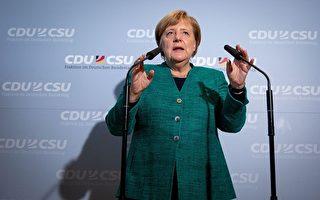 心腹競選黨團主席失敗 德國總理默克爾認輸