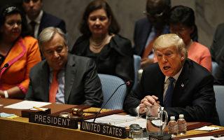 川普主持安理会会议 聚焦伊朗及武器扩散