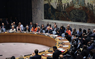 古玉文:川普联合国发言传递的信息
