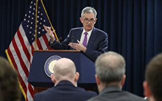 美联储如期升息25个基点 年内或再加息一次