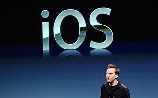 苹果iOS 12正式版推出 有何更新亮点