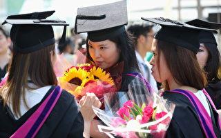 英政府顾问机构建议:留学生仍算移民