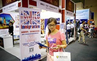 为什么很多中国人争相移民他国