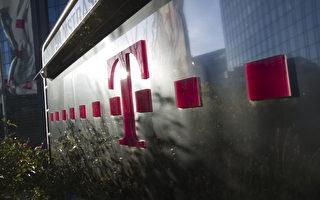 德國電信子公司開始裁員 5600人飯碗恐不保