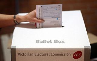 未在维州大选中投票 19万人将收到罚单