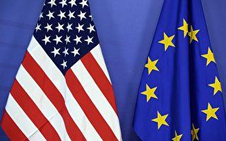 蓬佩奥和欧盟外长开会 携手抗共达共识
