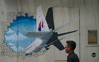 英专家推论:马航MH370残骸在柬埔寨密林中