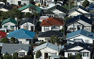 新西兰住房市场环境利好 购房者重新回归