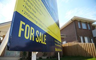 中國投資者仍在搶購全球房地產