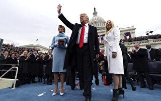 中期選舉 川普新政與美中角力之戰