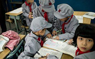 中共從課本刪除外國內容 國際學校也不放過