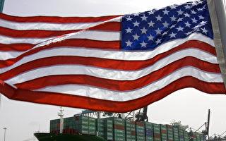 川普贸易战 或能促全球减少贸易保护
