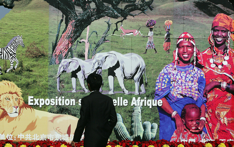 何清漣:非洲為何成中美角力的第二戰場?