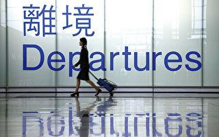 吴惠林:中国经济的崛起与崩坏(四)下篇