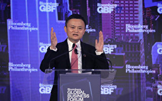 馬雲辭職 預示中國科技公司面臨黯淡未來?