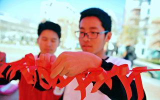中国爱滋病例增14% 传播途径剧变