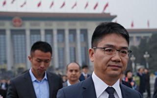 劉強東在美涉案後返京 京東股價暴跌7%