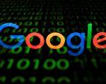 美司法部起訴谷歌 獲兩黨稱讚