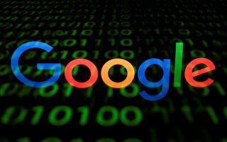 谷歌宣布不再回應港府的數據請求