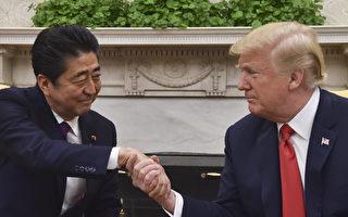 美媒:川普打贸易战 欲消除美日贸易逆差