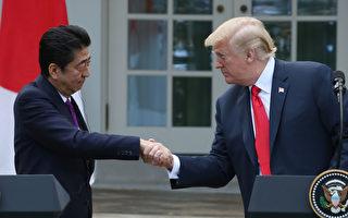 日本考虑和美达贸易协议 降低农产品税