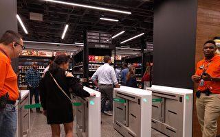 西雅图外首家 亚马逊无人超市芝市中心开张