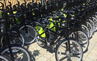 帕市退出 Metro共享单车计划