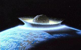 天降隕石 地上發生哪些大事?