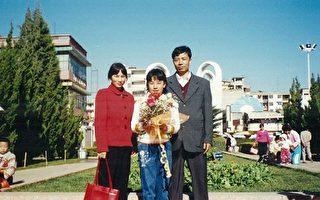 一位中国乡下老师 获美国参众两院关注