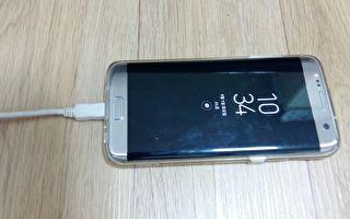 韩发明新型超级电容器 手机充电1分钟完成