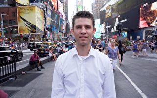 比利时小伙子在纽约:炼法轮功让我沉静