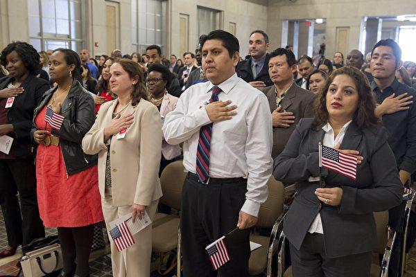 合法移民轉換公民身分將面臨新挑戰