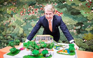 """世界首座""""循环建筑"""" 台荷企业打造花博荷兰馆"""