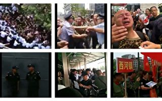 多地再掀维权 5千老兵聚集北京 成都爆冲突