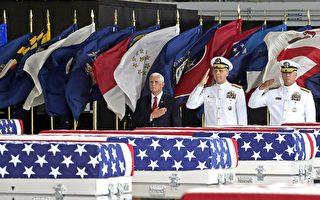 朝鲜归还美官兵遗体 川普公布两人身份