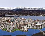 著名纤维艺术家索拉菲德勒(Sola Fiedler)编织的温哥华鸟瞰挂毯,其创作灵感来自2010年冬奥会。(Conscious PR提供)