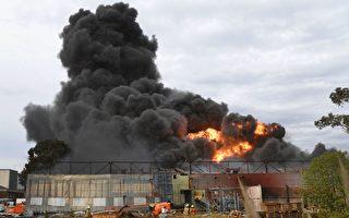 墨尔本工厂大火污染当地河道 政府出资100万清理