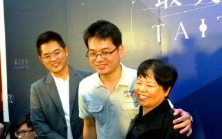 小行星命名陈树菊 中央大学校长颁证