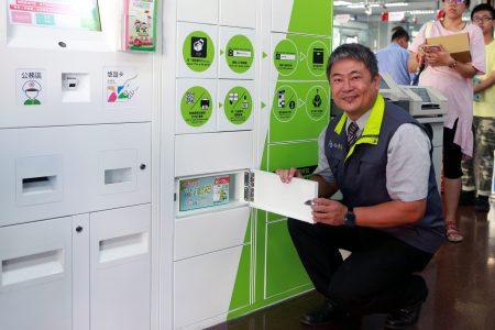 杨秀川处长利用i邮箱将包裹寄出。