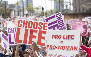 昆州政府擬將墮胎合法化 布市數千人遊行抗議