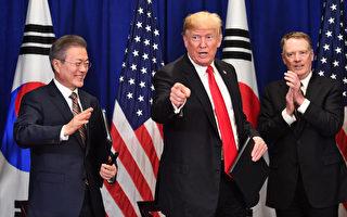 文武:川普在中美贸易谈判中的艺术