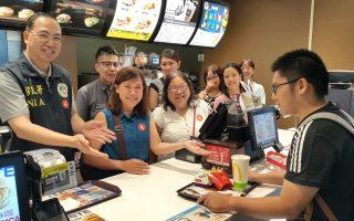新住民台湾麦当劳就业职场体验  移民署真用心