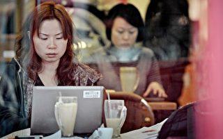 中共搞网络安全周宣传为啥 民众:怕被曝光