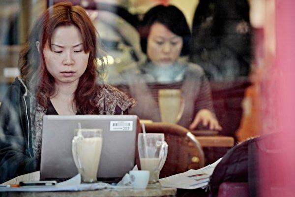 中共搞網絡安全週宣傳為啥 民眾:怕被曝光