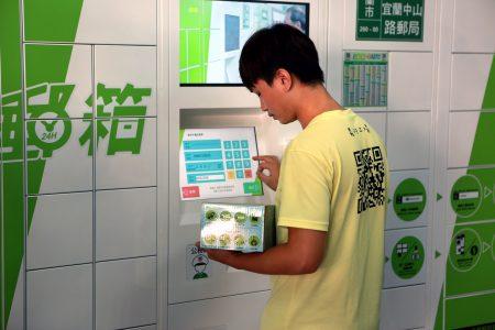 蔡伯斌同学利用i邮箱将输入资料。