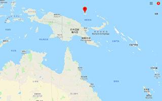 中共太平洋地區動作不斷 澳洲與盟國聯手遏制